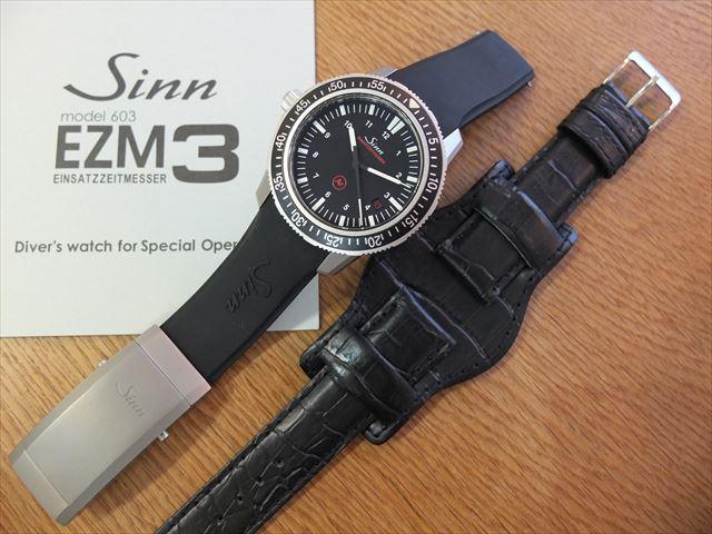 ジン EZM3 ダイバー
