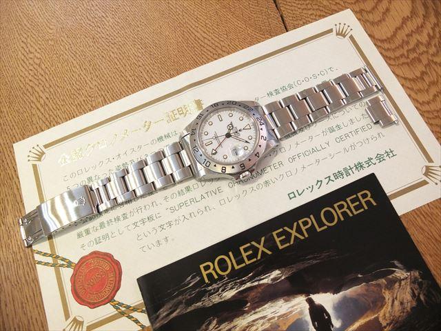 ロレックス エクスプローラⅡ Ref.16570 R番最初期 シングルバックル