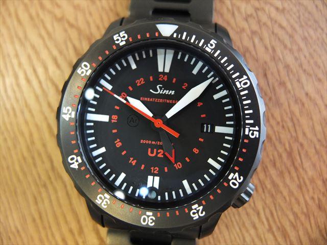 ジン U2.S(EZM5)Ref.1020.S