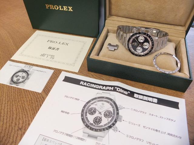 PRO-LEX  レーシングラフ Dino 黒文字盤