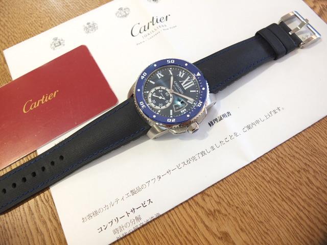 カルティエ カリブルダイバー ブルー WSCA0010