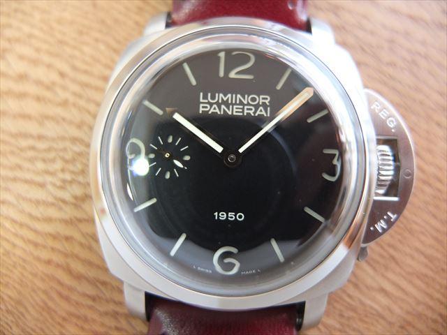 パネライ ルミノールマリーナ 1950 PAM00127