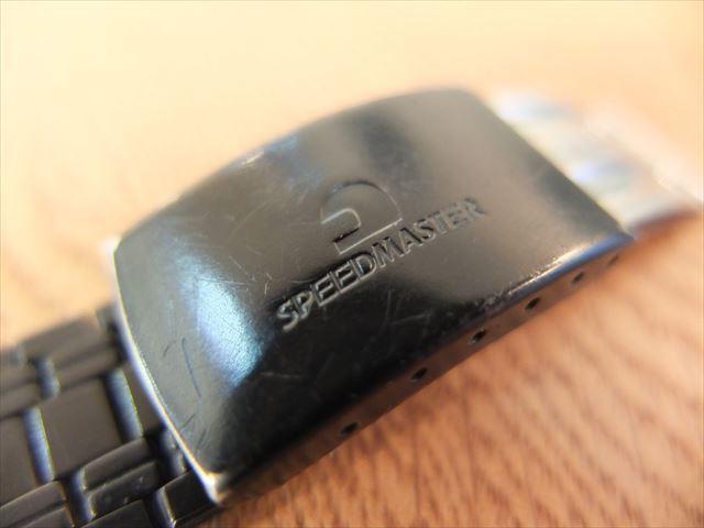 セイコー スピードマスター 7A28-7110
