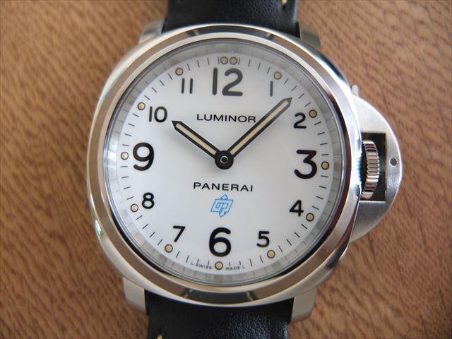 パネライ ルミノールベース ブルーロゴ PAM00630