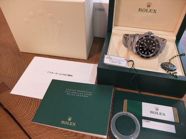 ロレックス シードウェラー4000 Ref.116600 正規未使用品