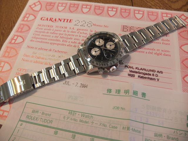 チュードル クロノタイム Ref.79180 黒文字盤 シャイニー