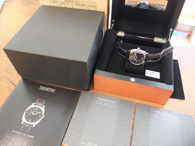パネライ ラジオミール 1940 42mm PAM00512