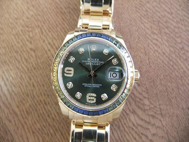 ロレックス パールマスター39 Ref.86348SABLV