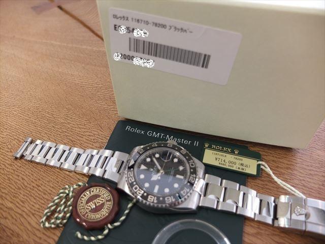 ロレックス GMTマスターⅡ ランダム Ref.116710LN