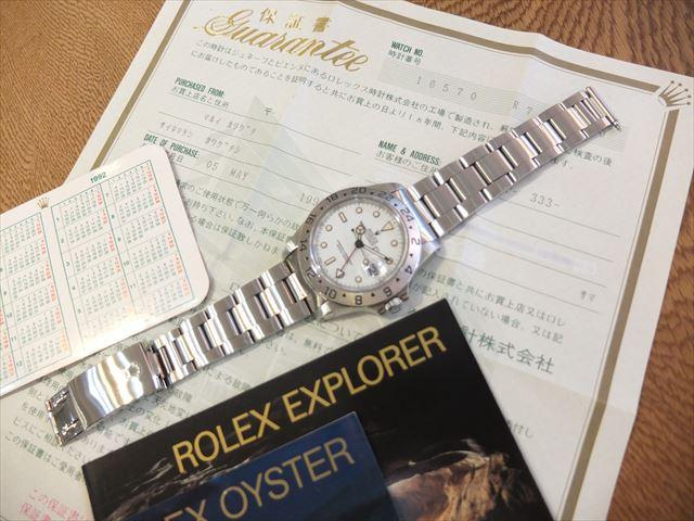 ロレックス エクスプローラⅡ Ref.16570 R番 シングルバックル