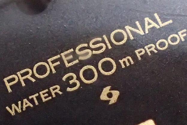 セイコー プロフェッショナルダイバー300m ハイビート 6159-7001