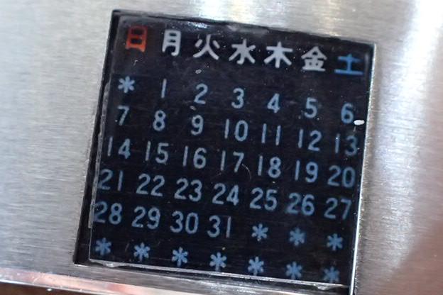 セイコー クロノグラフ 国内モデル 6138-8000 パンダ